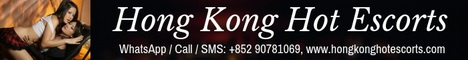 Visit Hong Kong Hot Escorts's Website at