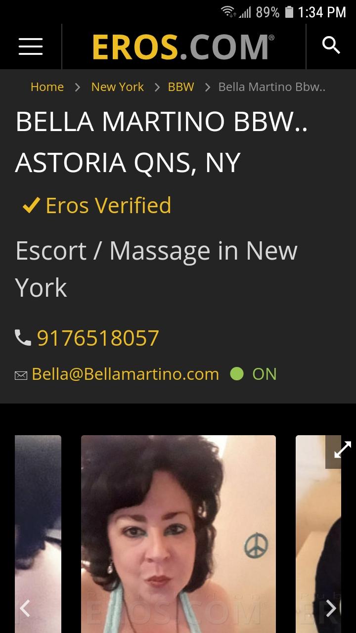eros screenshot 2 2019